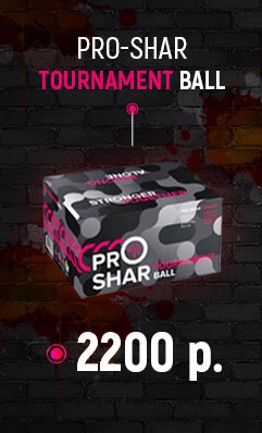 PRO-SHAR TOURNAMENT Ball