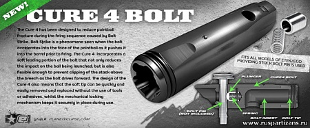 Eclipse bolt cure 4 +