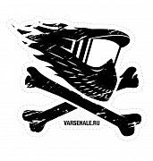 Наклейка Arsenal Jolly Roger